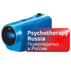 Видеожурнал Психотерапия в России