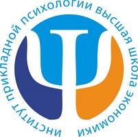 Институт Прикладной Психологии НИУ Высшей Школы Экономики в Петербурге